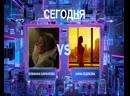 Анонс битвы Юлианна Караулова vs Анна Седокова - 22.05.2019