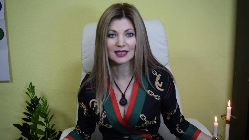 Обучение Астрологии Онлайн Приглашение Татьяны Кириловой