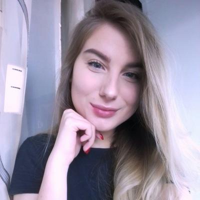 Полина Лобода