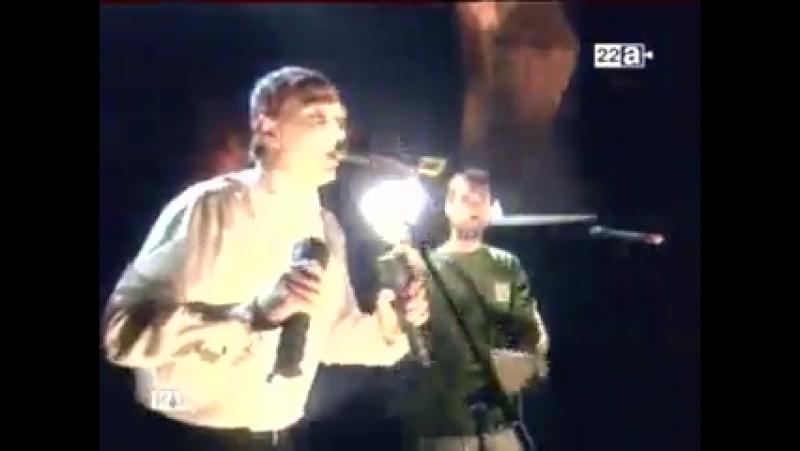 Ногу свело feat. Марат Башаров, оркестр Г.Гараняна - В темноте(Live)