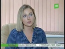 В Челябинске подростков с беспорядочными половыми связями зовут на анонимное обследование
