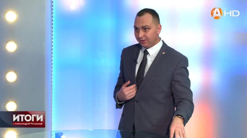 Беседа о молодёжной политике. Арктик-ТВ