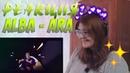 Q-POP     РЕАКЦИЯ     ALBA - ARA