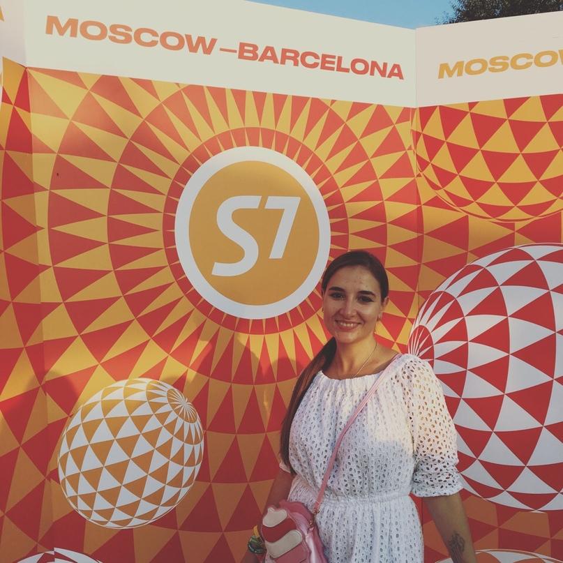 Наталия Зайнуллина | Москва