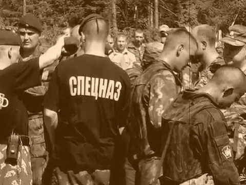 Спецназ фото клип Лесной Свердловская обл. 90-е,2000-е года...
