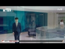TvN 'What's Wrong with Secretary Kim' ep.5 (Chansung cuts)