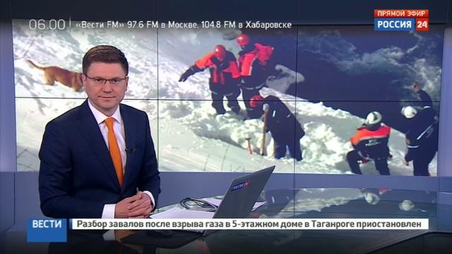 Новости на Россия 24 • На Камчатке ищут двух человек, пропавших под лавиной