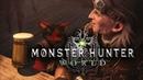 Monster Hunter World. 13 серия - Путите меня на днище!