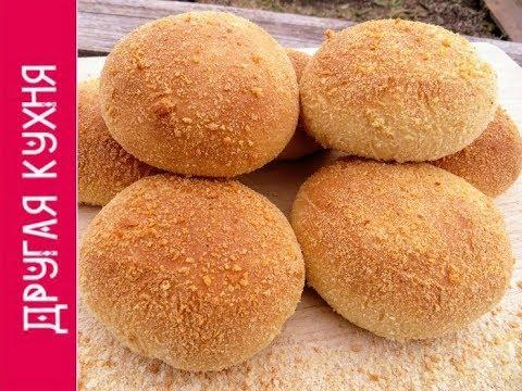 Добавляю сухари и получаю идеальные булочки / Вкуснейший филиппинский хлеб