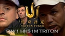 EV 4 DAY1 HK$1M Phil Ivey Tom Dwan SHR Triton Highlights best moments