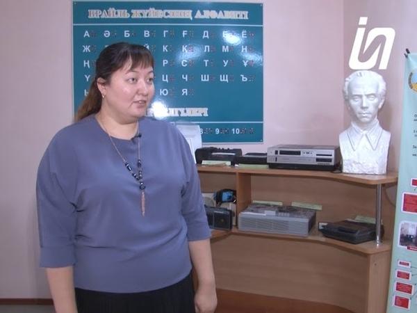 Павлодардың көрікті жерлері Көзі көрмейтін және нашар көретін жандарға арналған кітапханасы