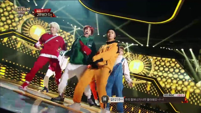 60FPS 1080P - BTS - GoGo, 방탄소년단 - 고민보다Go (Heart Perfomance Ver.) @MBC Music Festival 20171231.mp4