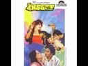 Insaaf 1987 Full Movie   Vinod Khanna, Dimple Kapadia, Suresh Oberoi, Shakti Kapoor