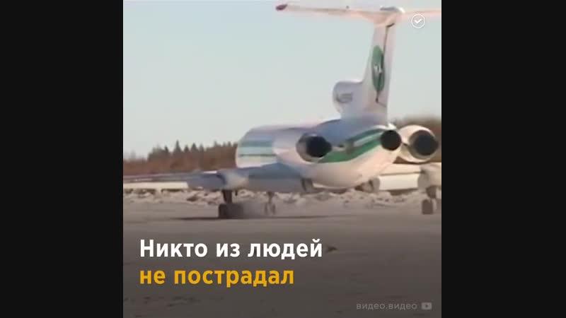 Самолет Ту-154 Ижма и С.Сотников