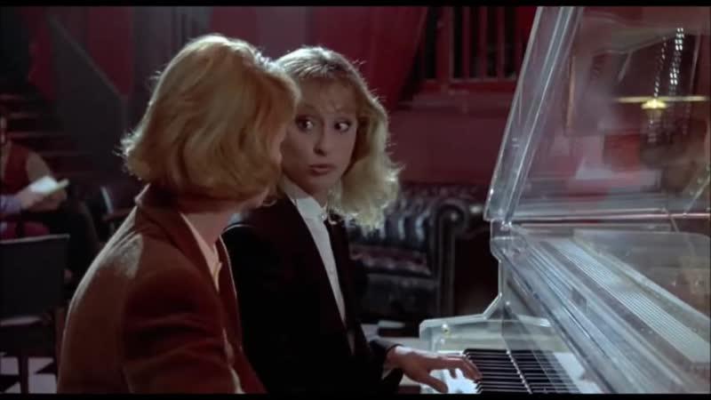 Louise (Le bal des casse-pieds, 1992)