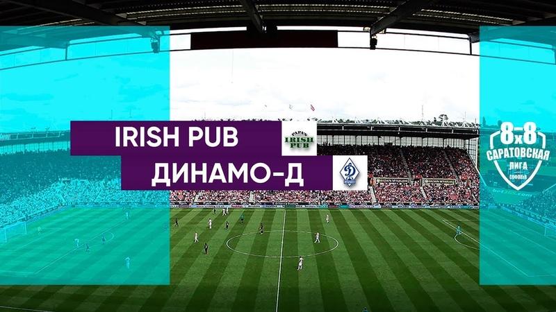 Irish Pub - Динамо-Д 1:0 (1:0)