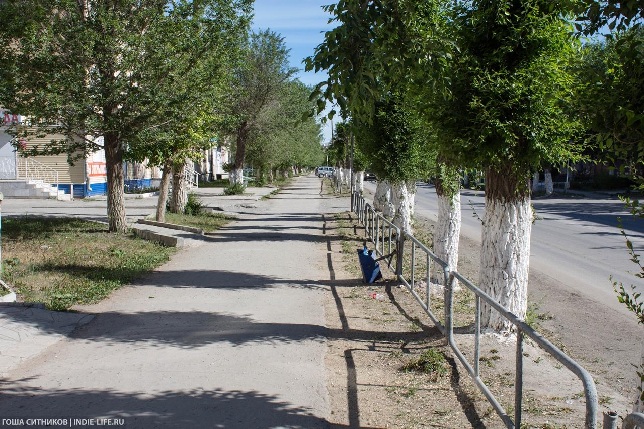 Улица Ленина Карталы