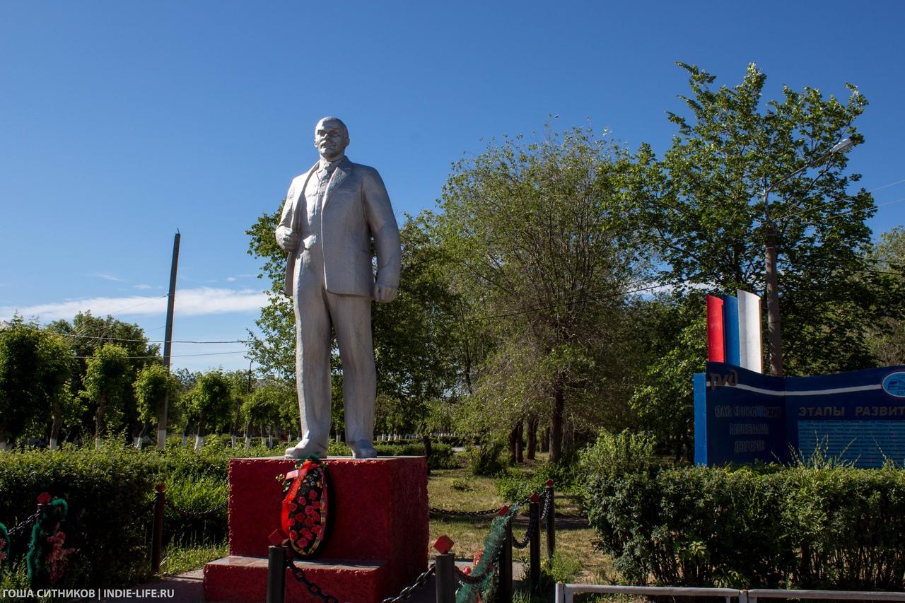 памятник Ленину Карталы