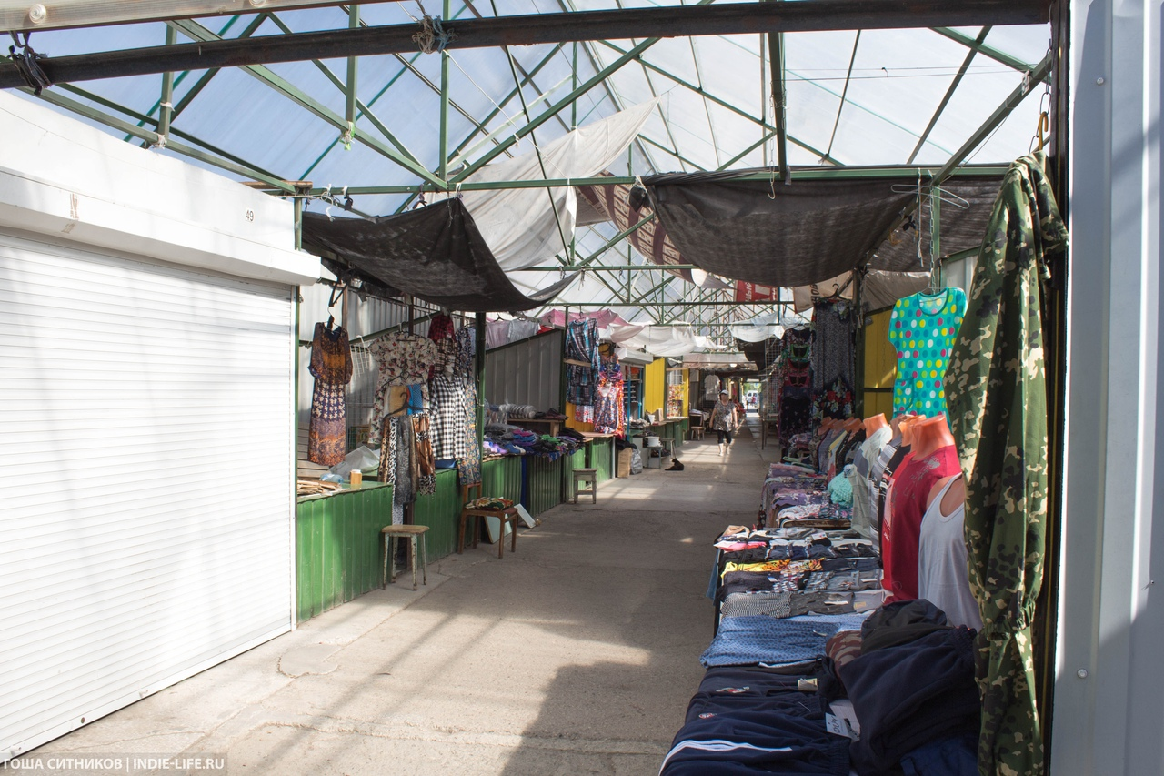 Рынок Карталы