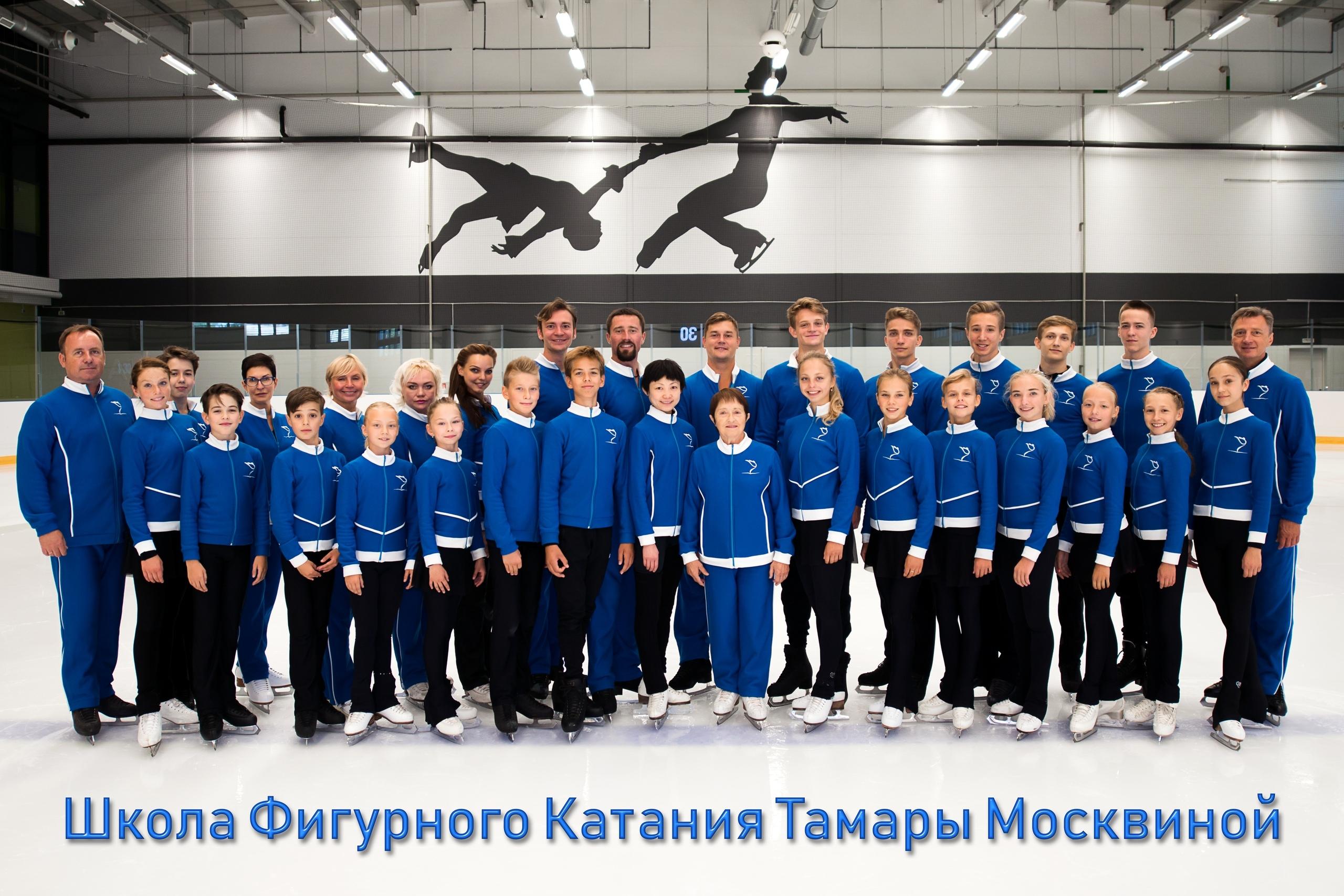 Школа Москвиной, парное катание (Санкт-Петербург, Россия) - Страница 13 TxswJdek6ME