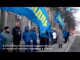 Митинг. Ростелеком хочет отсудить у администрации Курска 63 млн.р