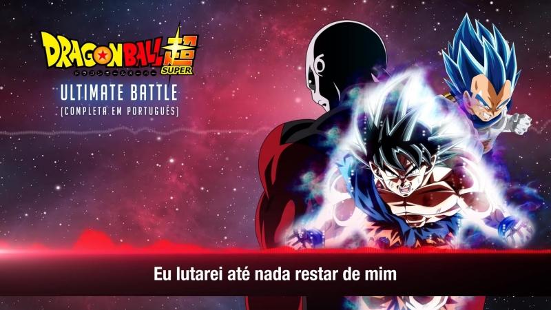 Dragon Ball Super - Ultimate Battle (Português PT BR)