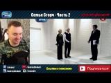 CheAnD TV - Андрей Чехменок Ребёнок ЗАПРЕЩАЕТ выкидывать вещи покойной матери