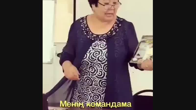 АйБа ЖАНУЯ