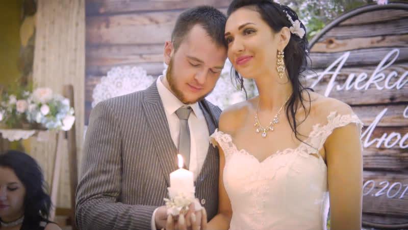 Wedding Sasha Luba