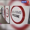 ВЕСТИ ru РОССИЯ 24 on Instagram Такого в современном мире да и вообще в мире не видели давно Пожалуй со времен апартеида в Южной Африке И
