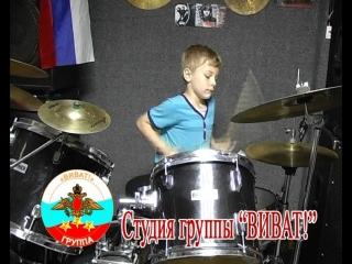 Богдан играет Deep Purple на барабанах