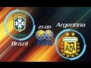 Бразилия - Аргентина / Товарищеский матч