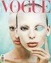 Vogue Czechoslovakia November 2018 Cover