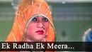 Ram Teri Ganga Maili - Ek Radha Ek Meera Donon Ne Shyam Ko Chaha - Lata Mangeshkar