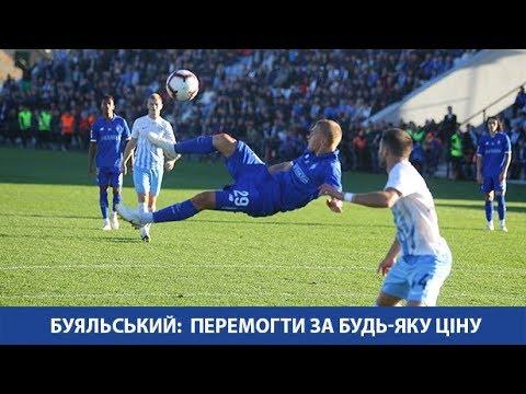 Віталій БУЯЛЬСЬКИЙ про перемогу у передмісті Ужгорода