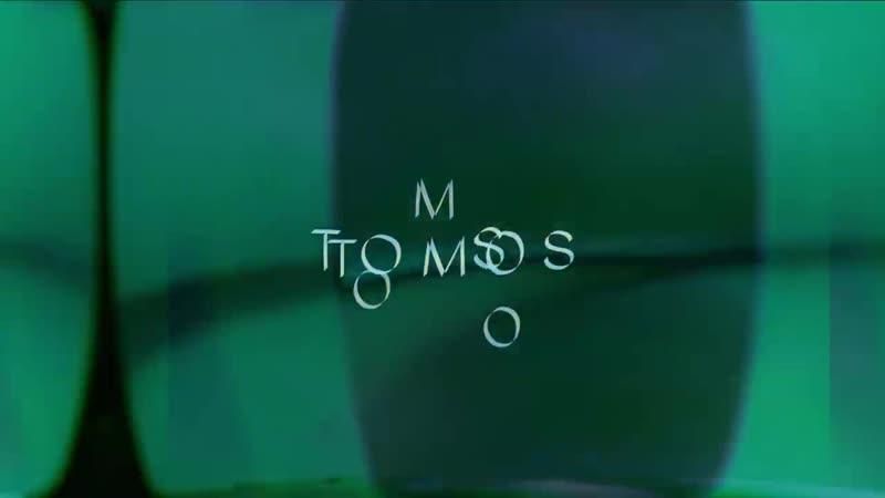 Tomos - Surface Tension