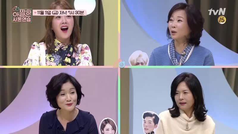남태현과 결혼한 장도연! 슬슬 ′시댁′과 친해지기 돌입