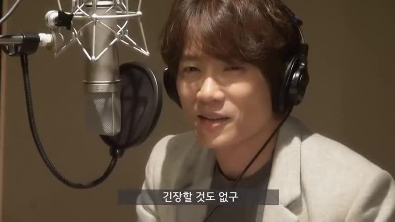 OST Kill Me, Heal Me - Ji Sung Manchurian Violet (Studio Version)