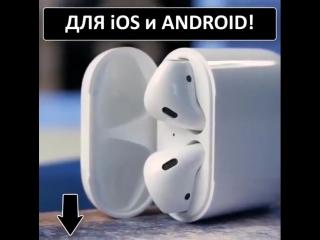 Беспроводные наушники AirPods (AndroidIOS)