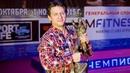 Вячеслав Угринов Отказ в тренировках Базовые правила в тренинге Связки Генетика в бодибилдинге