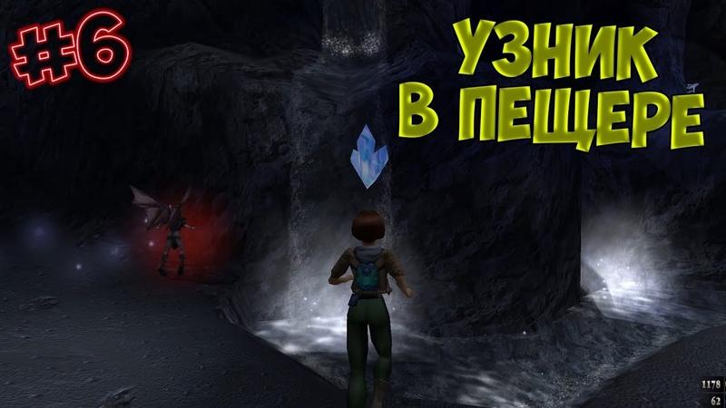 УЗНИК У ДИКИХ ФЕЙ Zanzarah The Hidden Portal
