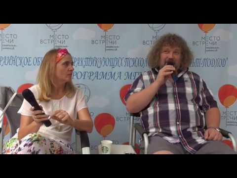 Юдина А., Кулишов В.: Идентичность