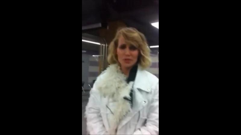 Глюк'oZa. Обращение после концерта Big Love Show в Москве (14.02.2012)