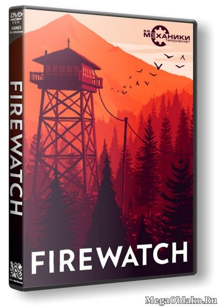 Firewatch [v 1.09] (2016) PC | RePack от R.G. Механики