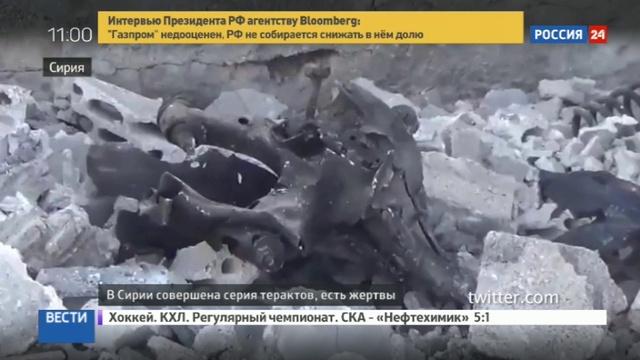 Новости на Россия 24 • В Сирии произошли сразу пять терактов