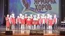 Образцовый детский хор Детские голоса Песня об иконе Божией Матери МБОУ СОШ №45 г Владивосток