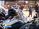 Сегодня Ярославль примет участников мотофестиваля Moto Family Days