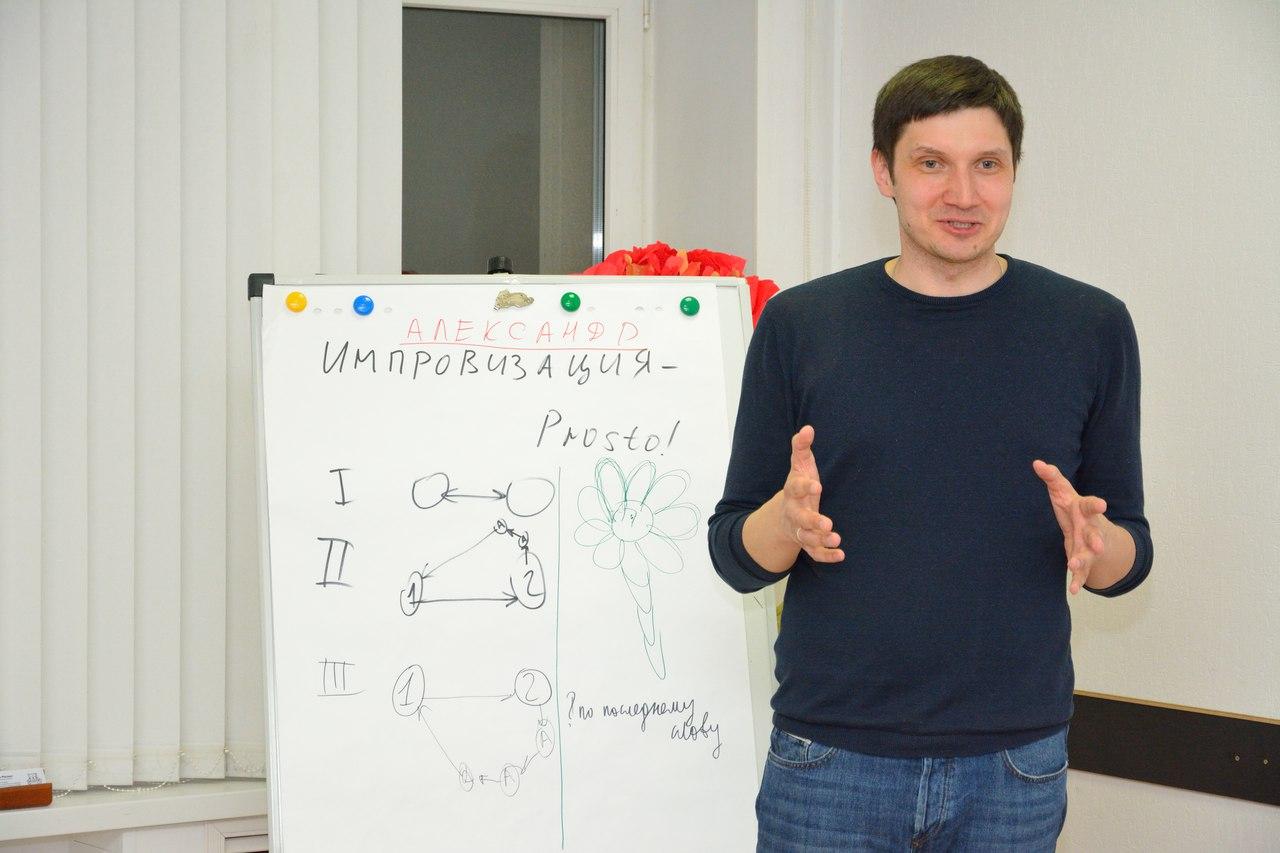 Афиша Уфа СПИКЕР, тренинг по ораторскому мастерству, Уфа