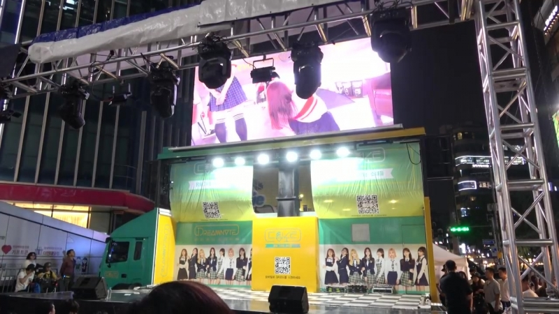180830 / Debut Ceremony. Video Date Screen