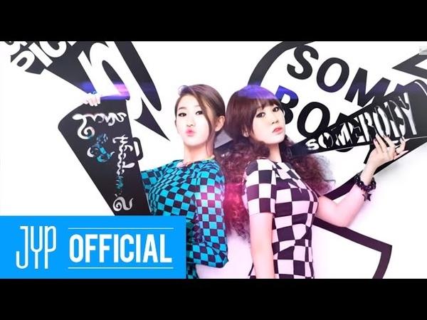 15 (박지민, 백예린) _ Somebody Lyrics Teaser